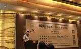 减少食物浪费—行动在中国论坛:海尔冰箱提出保鲜解决方案