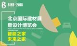 携手居然之家 樱雪厨电9月27日惊艳亮相北京建博会