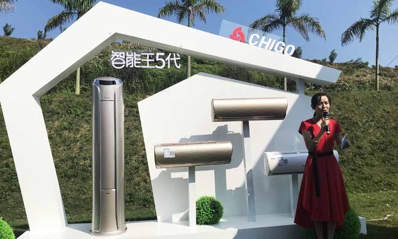 志高推全球首台真正有效除甲醛空调:引领空调业健康战