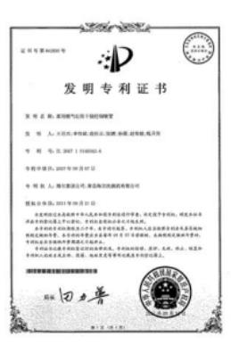 防干烧燃气灶分两类:专利级&无专利