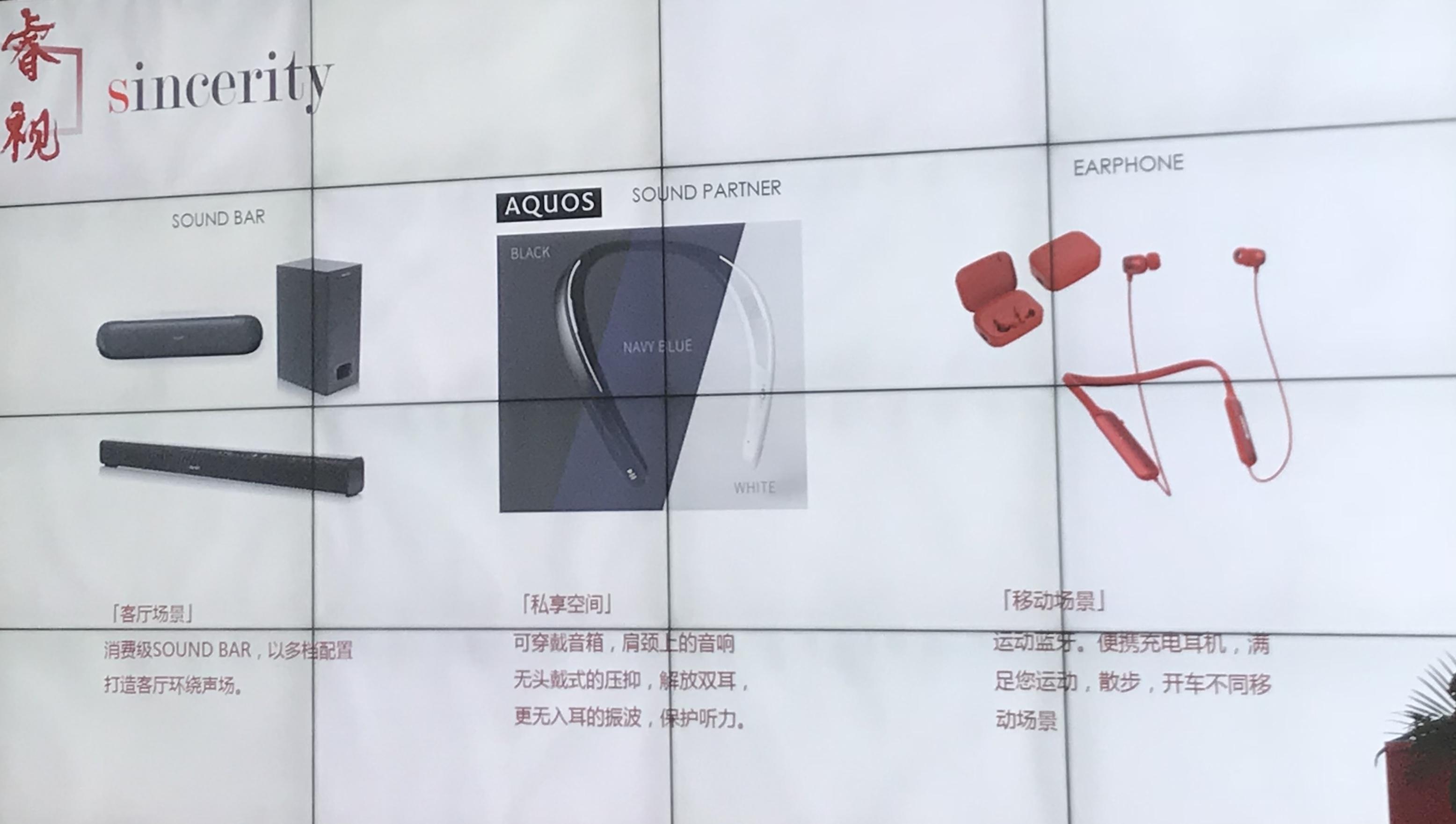新夏普新百年征程,夏普黑电新品携全产品矩阵正式亮相