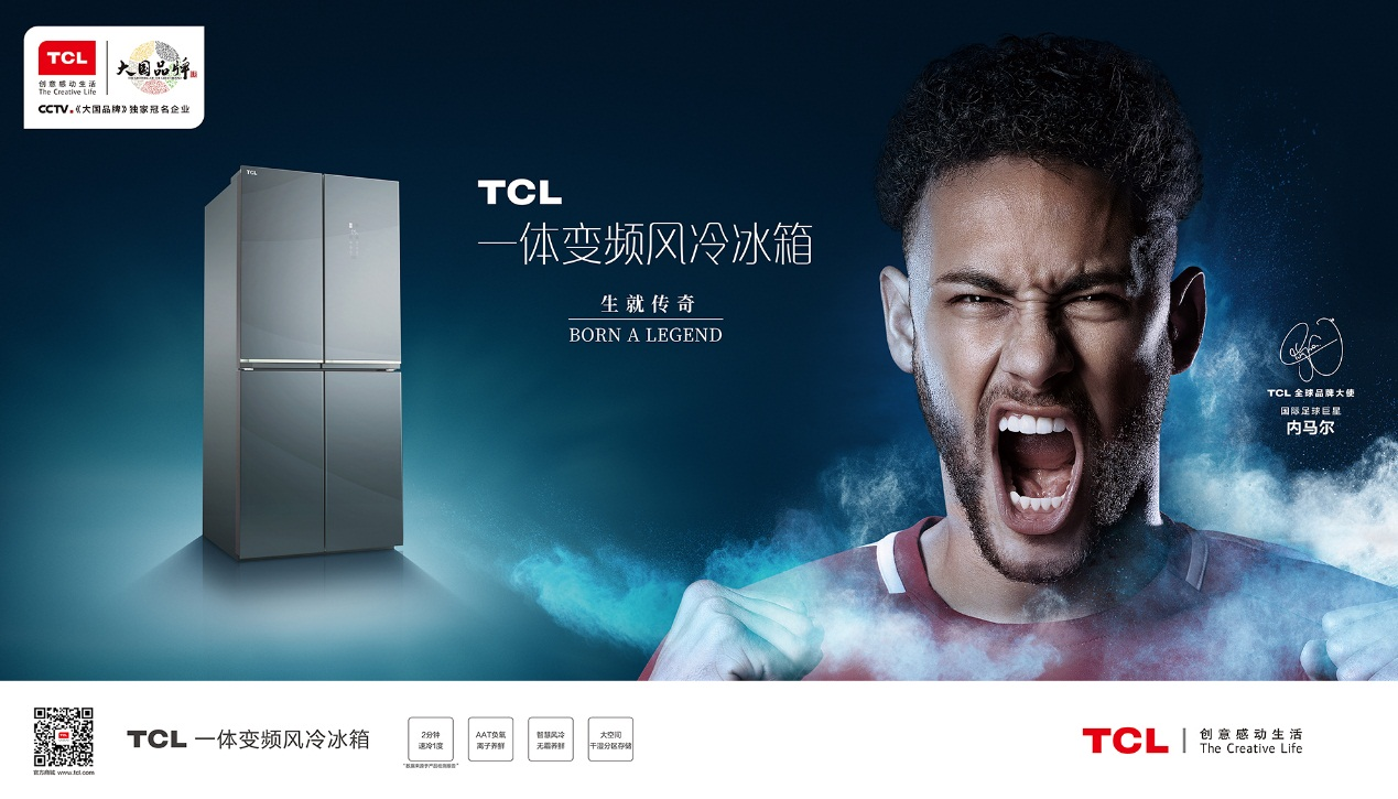 """与其人在囧途不如""""鲜""""享假期 让TCL冰箱提升你的国庆节幸福感"""