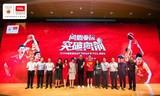 携手十年,共创佳绩——TCL举办中国男篮庆功会
