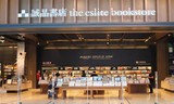 这个十一,老板电器邀你来诚品书店品美食、聊文化