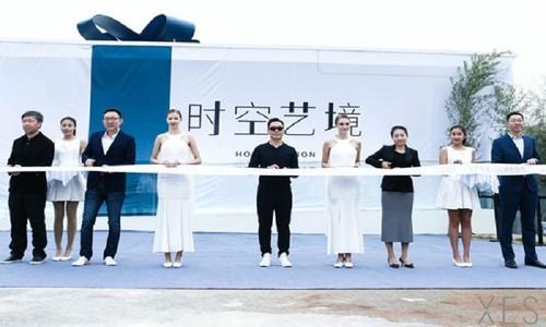 CHV大展迎来TCL品牌日 XESS浮窗全场景TV惊艳
