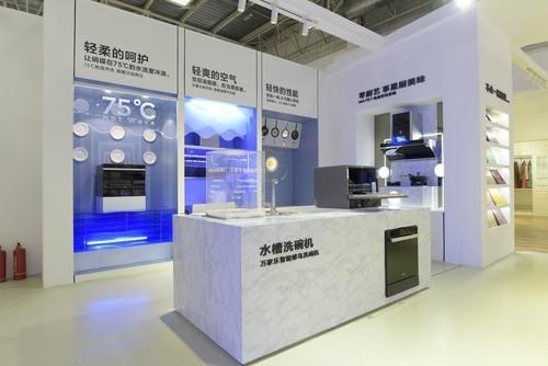 乐享未来家!万家乐惊艳亮相北京室内装饰和设计博览会
