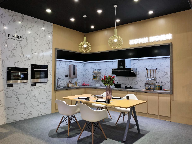 创造美好品质生活,万家乐亮相2018中国国际厨房卫浴博览会