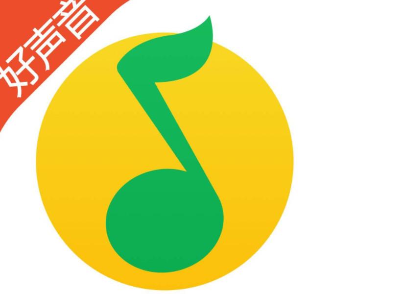 科技早闻:腾讯音乐暂停IPO;亚马逊开发分拣机器人
