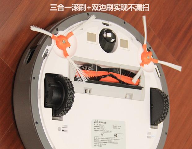 小狗R55激光导航扫地机器人最全评测 给你决胜千里的超爽体验