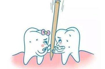趣挑战:你还在用牙签剔牙齿?洗牙器告诉你OUT了