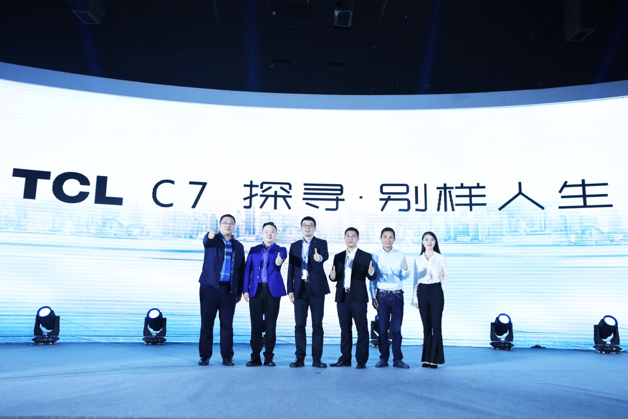 探寻别样人生  TCL C7剧院电视苏宁首发打造极致音画盛宴