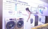 洗衣机市场下滑显著,海尔洗衣机同比增长11%逆势上扬