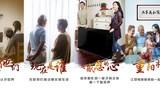重阳节给父母换台好电视,视像协会推荐