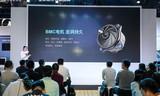 老板电器2018产品趋势发布暨双11启动会在沪举行,将打造极致产品,更好服务