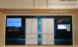 海尔和宴冰箱应用卫星光感技术乌镇首发