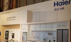 海尔在乌镇展出全冷链保鲜方案,开启家庭冷链新鲜专储时代