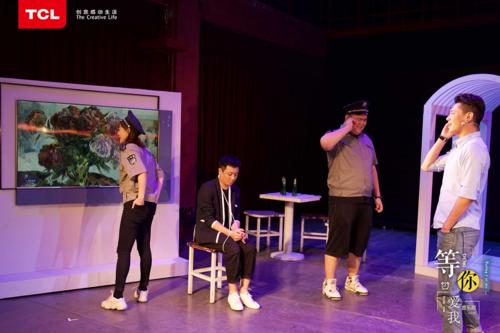 TCL携手3D科幻舞台剧《三体》,带你体验非凡科幻世界