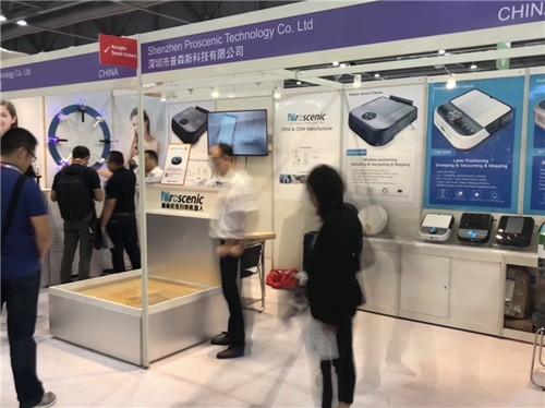 环球资源香港电子展开幕 浦桑尼克扫地机器人参展