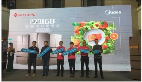 """168智能保鲜更爱家!美的冰箱打造行业首个""""数字促销""""新玩法"""