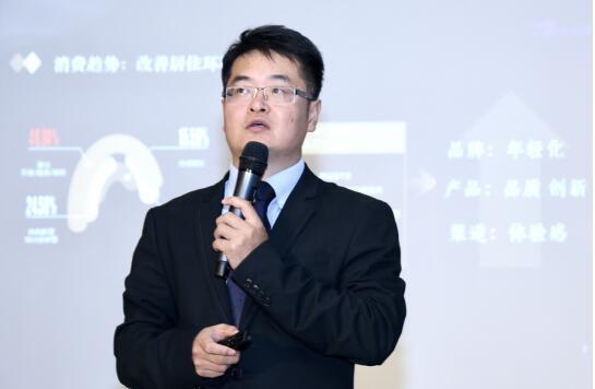 """第四届净水器行业年会在京召开,""""智享之选""""年度产品发布"""
