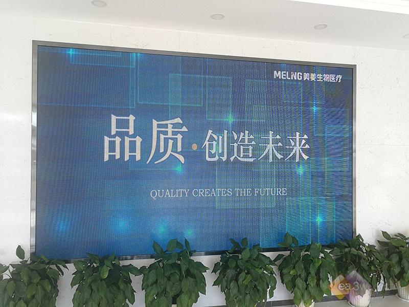 品质服务再升级彰显国货风范 行业标杆今树立助推医械发展