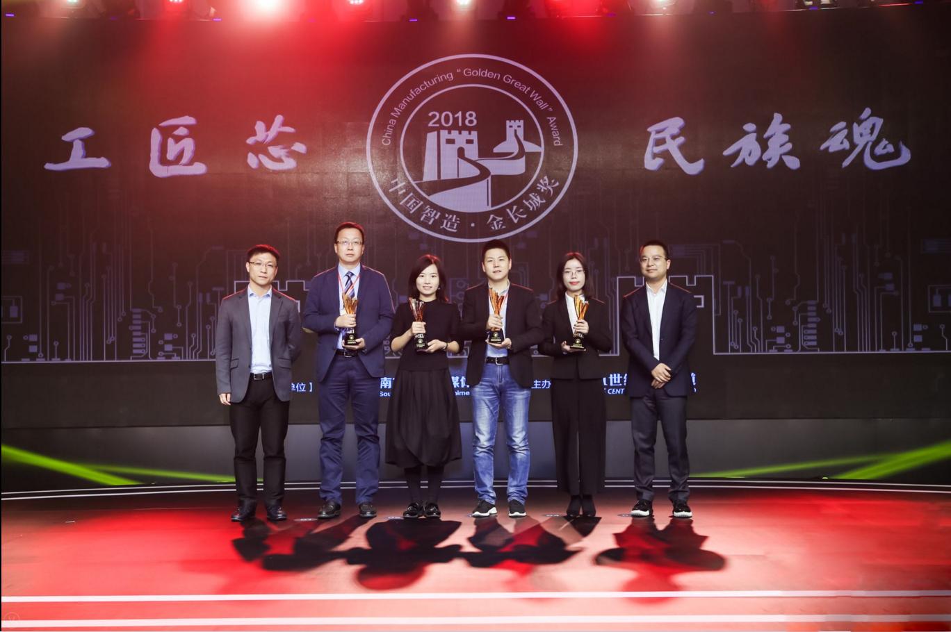 老板电器中央吸油烟机荣膺『金长城奖』,匠心标杆领跑行业