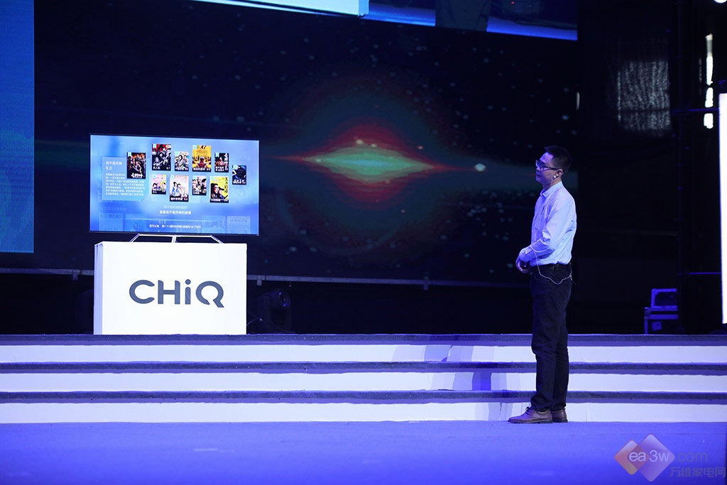 长虹第六代CHiQ澳门博彩官网亮相,三大创新亮点抢先看