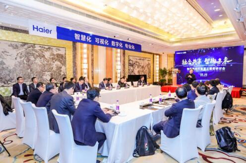 """罗清启:海尔引发服务领域的新""""高边疆""""革命"""