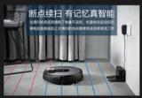 浦桑尼克扫地机器人LDS M6双11开抢,100元预售更划算