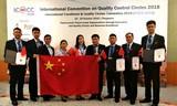海尔摘得43届国际质量管理小组大会4项金奖
