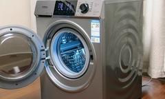 康佳高端玉玺洗烘一体洗衣机高清图赏