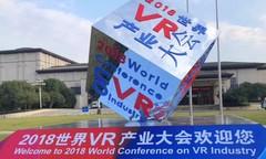 """虚拟的现实,VR/AR技术带你""""穿越""""回古代"""