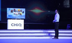 长虹第六代CHiQ电视亮相,三大创新亮点抢先看