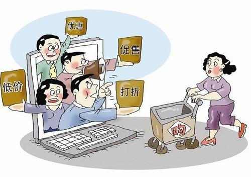 备战双11揭秘:线下卖场的家电产品,为何线上不卖?