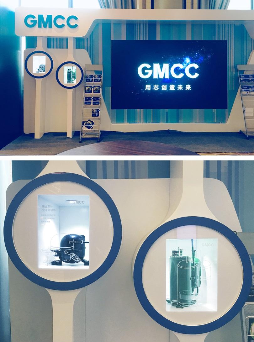 """亮点频频!GMCC 2018年中国家电技术大会""""C位""""实录"""