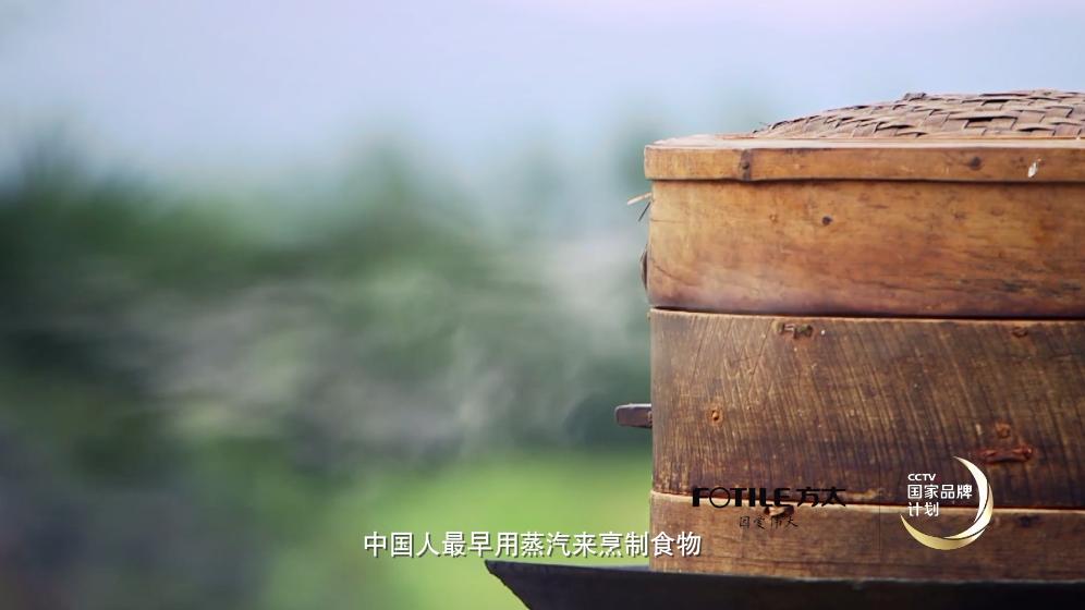 方太蒸箱:蒸好传承千年的原汁原味