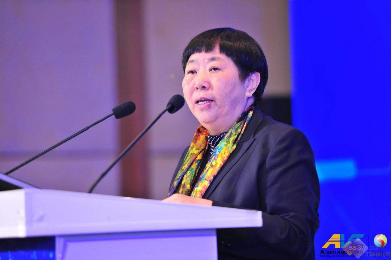 第十四届中国音视频产业大会召开,解读四大发展趋势