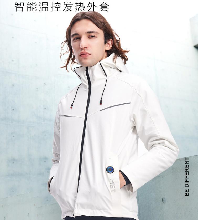 创意酷品:既要风度也要温度,智能温控发热外套你需要吗?