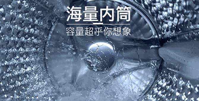 TCL10公斤洗衣机限时抢购,入手大礼送不停!