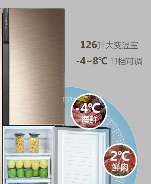 4000元TCL冰箱提前抢购,双十一更有壕礼相送!