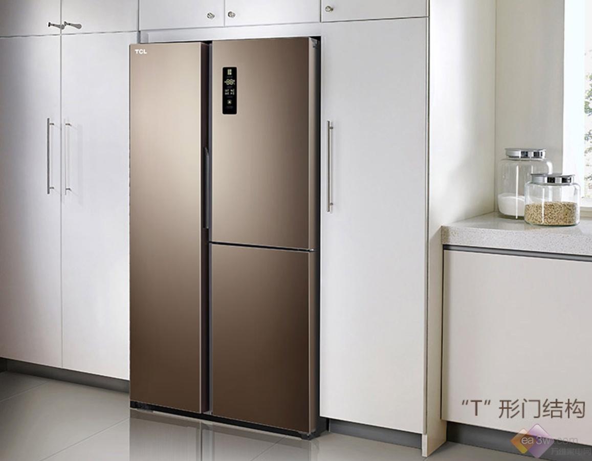 TCL风冷T形三门冰箱双11裸价出击,预约到手价2999元