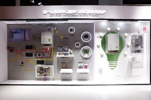 持续霸屏的首届中国国际进口博览会隆重开幕,百年品牌A.O.史密斯看点多