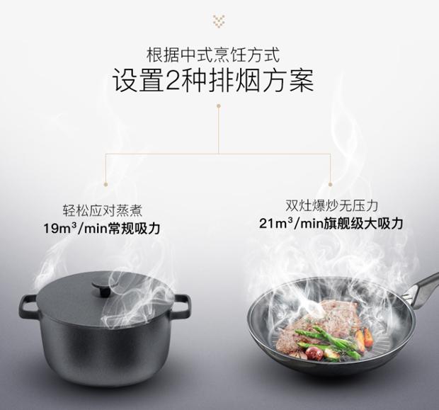 价保11.11 华帝灶具套装购物节劲爆价开卖