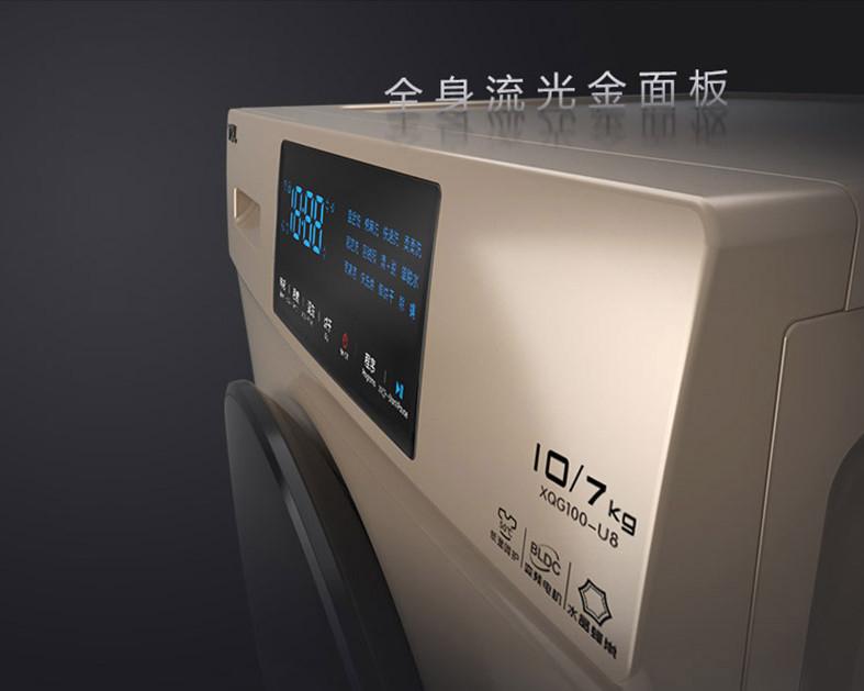 TCL洗烘一体滚筒洗衣机双十一低价飘过,预约到手价仅2599元