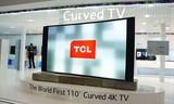 TCL三季报发布 盈利提升核心优势突显
