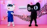 欧阳娜娜、时尚COSMO联名款天猫首发,奥克斯打响天猫双11开门红