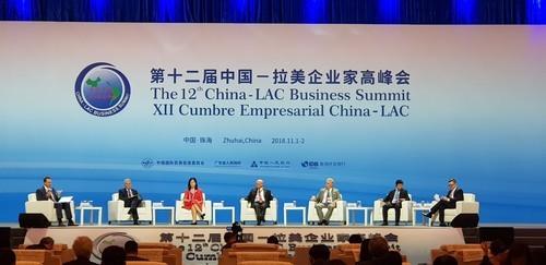 TCL冰箱洗衣机亮相2018中国―拉美贸易投资展览会 加速开拓拉美市场