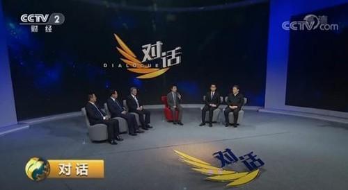 李东生做客《对话》论道民营经济 致敬改革开放40周年
