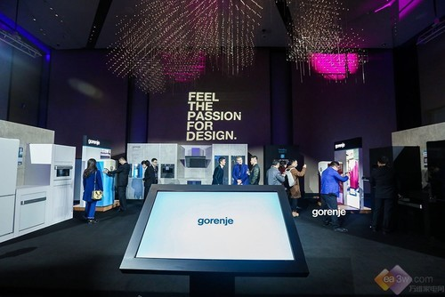 欧洲著名家电品牌Gorenje进军中国市场,主打设计范儿