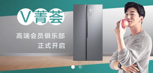 美的微晶冰箱苏宁万名用户交付 168道极智法餐打造高端会员圈层